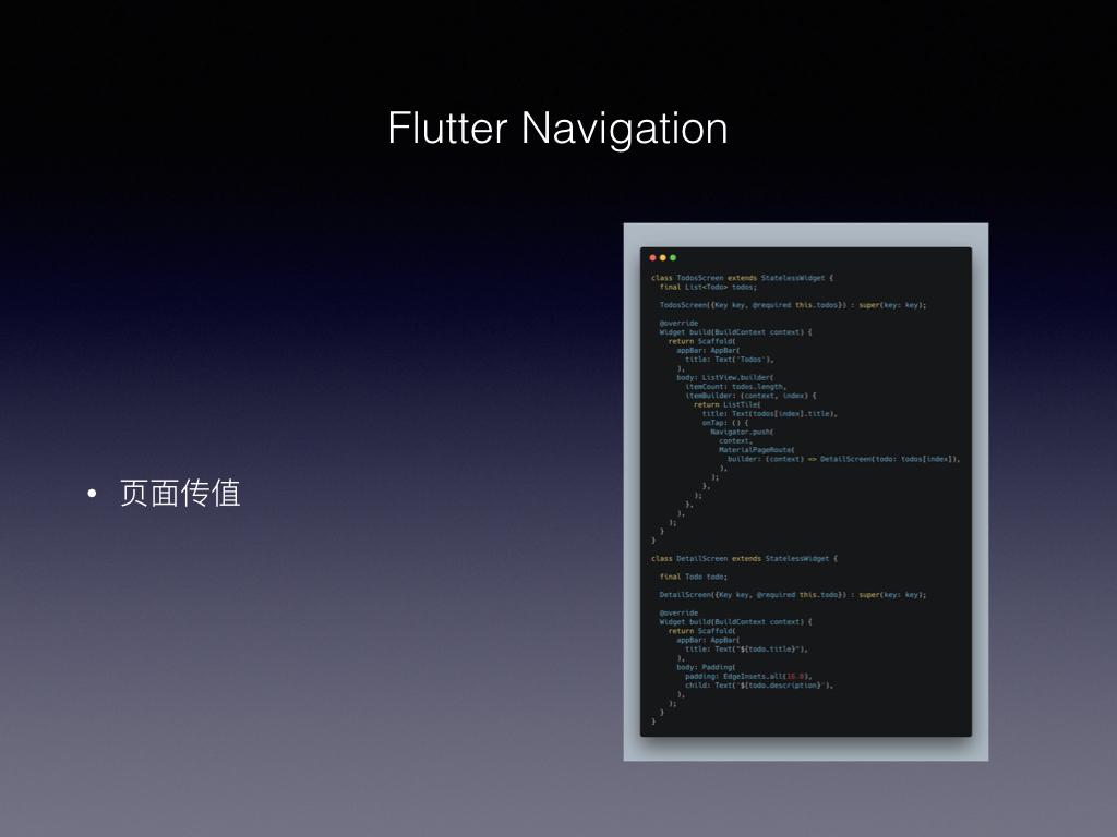 Flutter 快速开发移动端跨平台APP-img.026